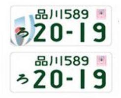 55f5c63240d320db6b658d9c1bd5a065-246x200