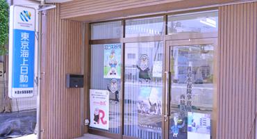 清水保険事務所 西脇店